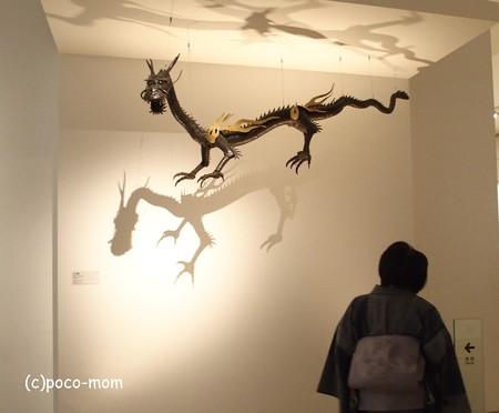 東京藝術大学大学美術館 明治の驚きの工藝 龍 自在置物 PA090382