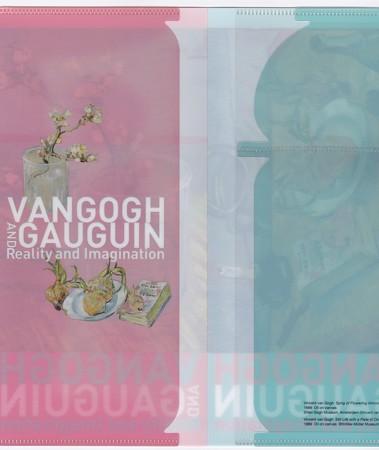 Iゴッホとゴーギャン展 MG_20161012_0004