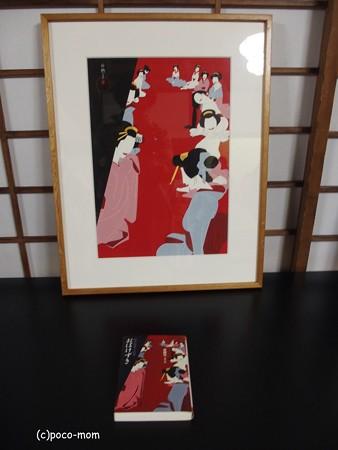瑞泉寺  イラストレーター中川学原画展 PA160746