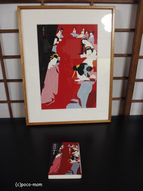 写真: 瑞泉寺  イラストレーター中川学原画展 PA160746