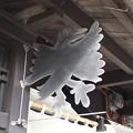 京都鞄店 小野正人 PA160705
