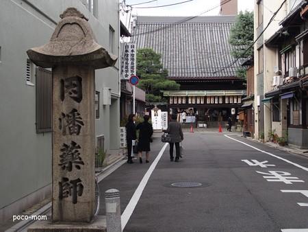 平等寺因幡堂 PB030231