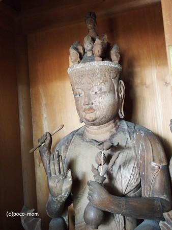 浄光寺 PA300111