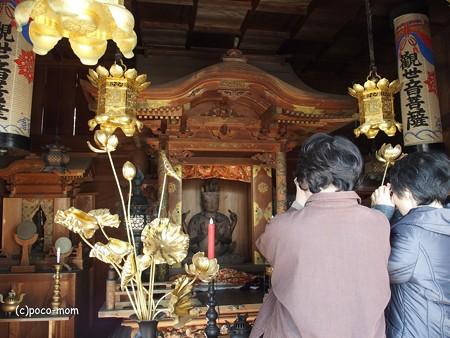 浄光寺 PA300115