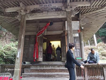安念寺いも観音PA300210