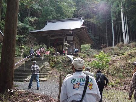安念寺いも観音 PA300182