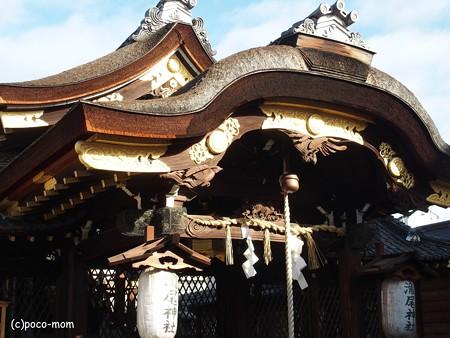 瀧尾神社本殿 PC110787