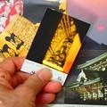 写真: 東大寺友の会 会員証 P4022341