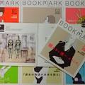 写真: bookmark ブックマーク 7号 2017 spring P4022345