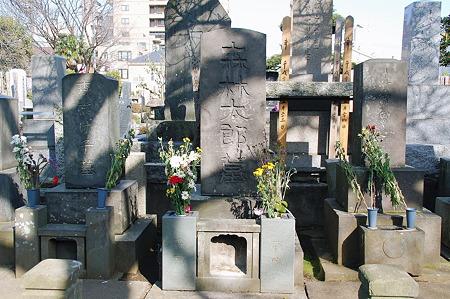 森鴎外の墓2010年03月14日_DSC_0412