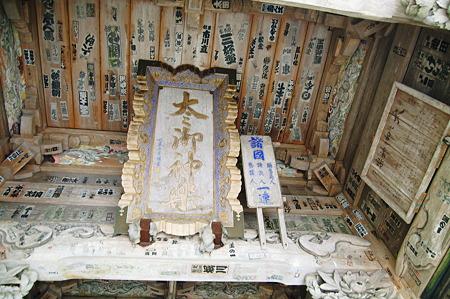 2010年05月23日榛名神社随神門_DSC_1810