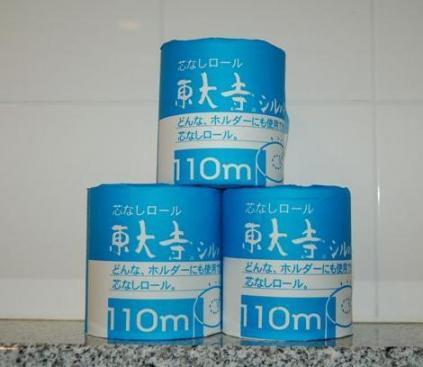 東大寺ブランドのトイレットペーパー