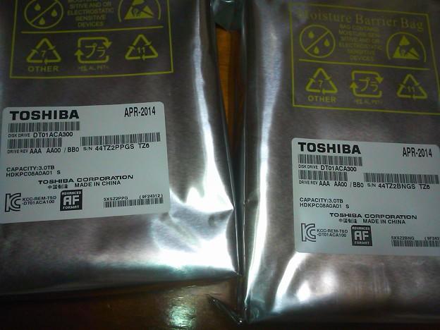 3年くらい前に町田のソフマップで買った 2T の HDD が壊れたっぽいので代...