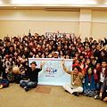 Photos: 泉谷しげる&ボランティア決起集会35