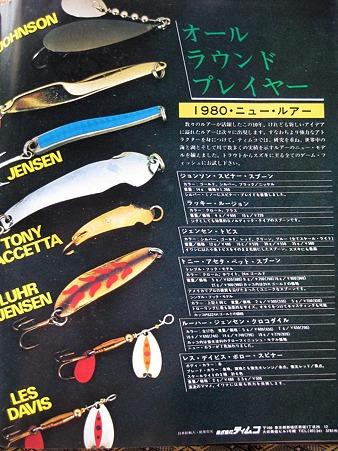 ティムコの広告