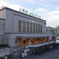 Photos: 夕暮れの上野駅