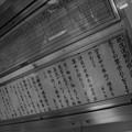 Photos: 軌道運輸規定