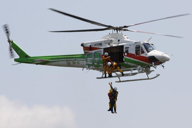 Photos: 群馬県 防災ヘリコプター はるな