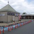 写真: 道の駅富士 下り線