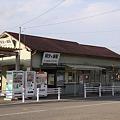 ひたちなか海浜鉄道 阿字ヶ浦駅