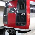 長野電鉄 2100系 特急スノーモンキー