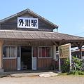 銚子電鉄 外川駅 1