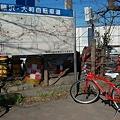 Photos: 20110327_080122