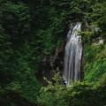 写真: モーカケの滝