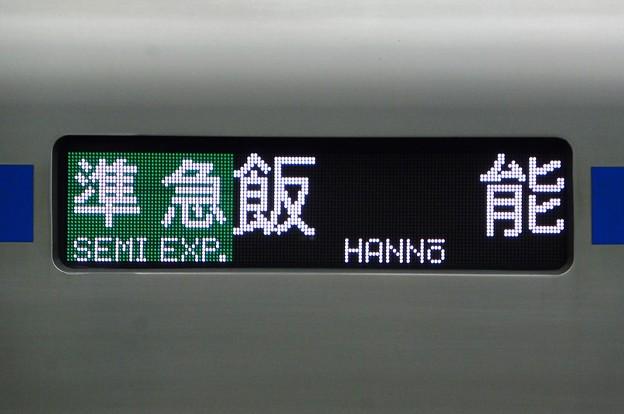 Photos: 〈西武鉄道〉20000系(FC-LCD):準急SI26飯能