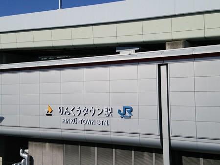 20160831_りんくうタウン_1484