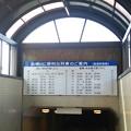 写真: 201060907_1513