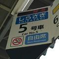 Photos: 寒い???