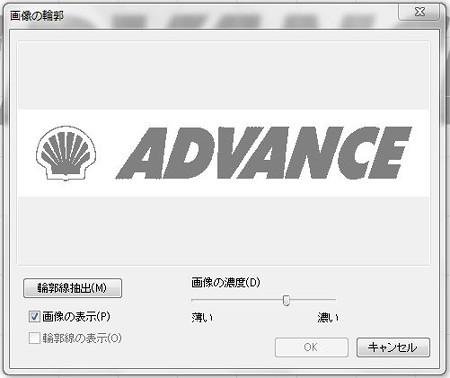 20140719-0 (6)