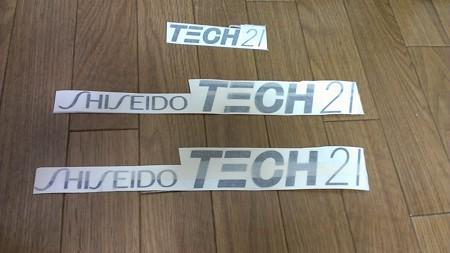 20140723tech21