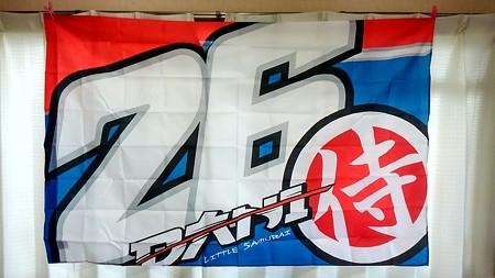 20160625 (4)