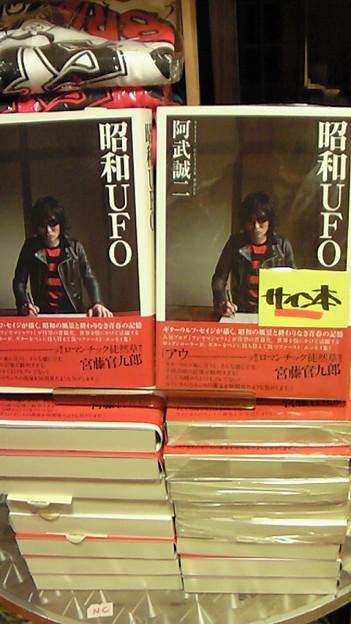 Photos: 新京極のヴィレバンに SAコーナーがあると聞いて 黒Tシャツを無事買う...