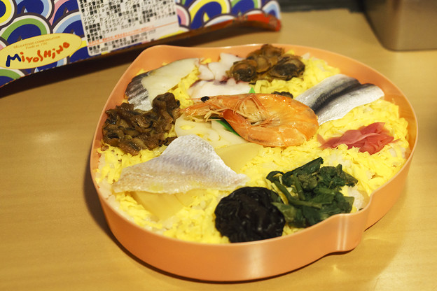 桃太郎の祭り寿司