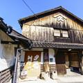 写真: ヤマヒサ醤油