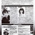 Photos: 佐藤久成 ヴァイオリン・リサイタル 2015 in 東京文化会館