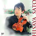 写真: 佐藤久成 ( ヴァイオリン ) CD 目録                  佐藤久成 ディスコグラフィー