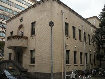 東京工業大学 大岡山西1号館