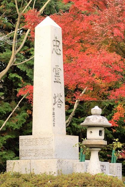 作東町の忠魂碑