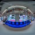静岡鉄道 A3000形 車内 360度パノラマ写真 HDR