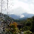 箱根ガラスの森美術館から見る大涌谷の噴気