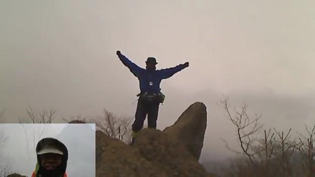 配信映像(鬼ヶ岳のツノ)