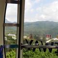 Photos: 明星ヶ岳方向の眺望を楽しみながら