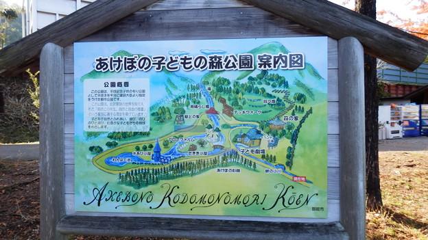 あけぼの子どもの森公園案内