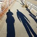 Photos: 大月駅の方向に歩いて戻ります