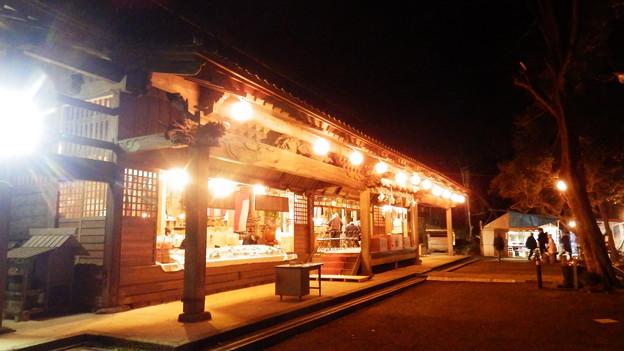 そして八菅神社を通過して