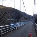 津久井湖にかかる名手橋